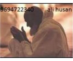 | Mark Mobius |--9950364564 love vashikaran specialist molvi ji uk